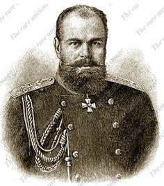 АЛЕКСАНДР  III  АЛЕКСАНДРОВИЧ (1845-1894) гг. – Император Всероссийский, царь Польский и  Великий князь Финляндский, второй сын Императора Александра II. Гравюра, 19 в.