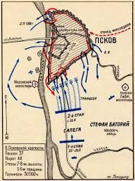 Ливонская война, Стефан Баторий, осада Пскова