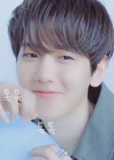 Baekhyun, Exo Kokobop, Kpop Exo, Got7, Exo 2014, Korean Male Actors, Exo Group, How Big Is Baby, Chanbaek