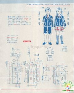 Japanese book and handicrafts - Lady Boutique Kids Dress Patterns, Kids Clothes Patterns, Baby Patterns, Clothing Patterns, Sewing Patterns, Kids Clothing, Sewing For Kids, Baby Sewing, Toddler Boy Fashion