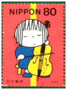 Japanese postage stamp (art by Dick Bruna?)