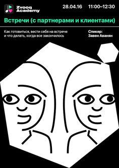 Poster for Zvooq Academy.  zvooq yamaximov poster