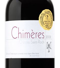 A great wine with deep cherry & plum flavours.  A fantastic wine for only $18.95 a bottle. Saint Roch, Wines, Plum, Cherry, Deep, My Love, Bottle, Flask, Prunus