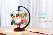 テーブルランプ Nijiiro drops marumaru ニジイロドロップス マルマル