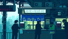 8 bit gif © to the artists who made these amazing artworks Pixel Art Gif, Pixel Art Games, Vaporwave, Arte 8 Bits, Pixel Art Background, Chill Mix, Relaxing Gif, 8 Bit Art, Pixel Animation