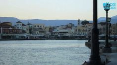 Crete, Greece - Chania - AtlasVisual