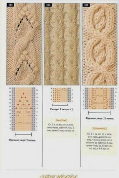 pletki - Barbara H. Aran Knitting Patterns, Cable Knitting, Knitting Charts, Knitting Stitches, Knitting Designs, Knitting Projects, Lace Patterns, Stitch Patterns, Crochet Patterns