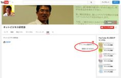 YouYube復活w http://yokotashurin.com/etc/201405change.html
