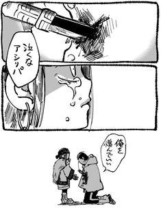 Pokemon, Fantasy, Manga, Comics, Heart, Cute, Anime, Drawing Drawing, Manga Anime