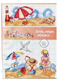 Stitch Doll, Stitch 2, Cross Stitch Sea, Cross Stitch Patterns, Cross Stitching, Art Girl, Needlework, Kids Rugs, Embroidery