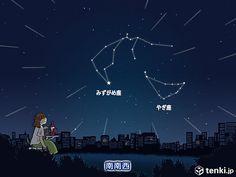 「きぼう」とみずがめ座流星群を見よう(日直予報士) - 日本気象協会 tenki.jp