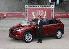 At the Japan Car of the Year awards ceremony inside Zepp Diver City on reclaimed land in Tokyo Bay, the all-new 2013 Mazda posted 363 votes to win Japan's coveted Car of the Year prize. Japan Cars, Mazda, Tokyo, Studio, City, Reading, News, Books, Libros