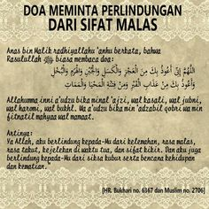 New Reminder, Doa Islam, All About Islam, Hadith, Islamic Quotes, Self Improvement, Quran, Positive Quotes, Prayers