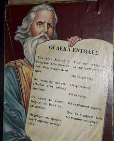 Orthodox Icons, Spirituality, Faith, Cover, Books, Image, Livros, Libros, Spiritual