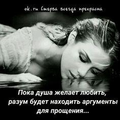 Без любви душа черствеет, от любви язык немеет.