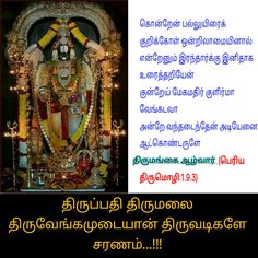Jai Balaji Hindu Mantras, Lord Mahadev, Mommy Quotes, Lord Vishnu, God Pictures, Hindus, Krishna, Home Remedies, Clarity