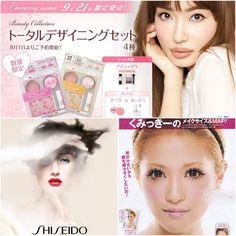 Quando me falavam em cosméticos asiáticos a única palavra que vinha na minha cabeça era Shiseido. Um tempo depois, entraram na listinha o BB Cream, a marca Missha e o sabonete líquido facial Bioré (que amo). Eis que fuçando aqui e ali, toda vez que eu tinha alguma dúvida sobre os produtinhos da Ásia, alguém …