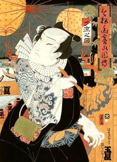 Ukiyo-e By Hiroshi Hirakawa Japanese Prints, Japanese Design, Japanese Style, Japanese Illustration, Illustration Art, Samourai Tattoo, Jordi Bernet, Motifs Textiles, Woodcut Art