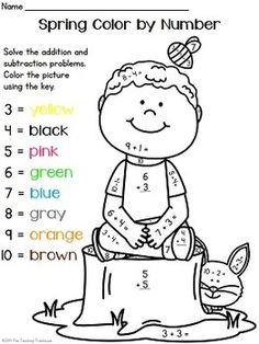 Your students will love practicing addition and subtraction facts with these fun Spring theme color by number worksheets! Included are 8 color by number printables; addition & subtraction facts within 10. Black and white and UK/Australian versions are provided. Aligned to Common Core standards. $