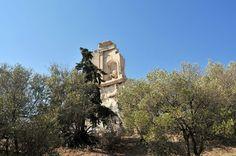NYXTOΣΚΟΠΙΟ: Καθαρά Δευτέρα στο λόφο Φιλοπάππου http://nuxtoskopio.blogspot.gr/2017/02/blog-post_99.html