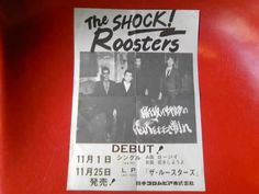 THE ROOSTERS : ROLL-Lewis Leathers KOKURA