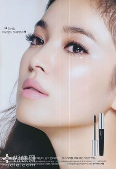 If someone made a doll to look like Song Hye Kyo, they would be sooo rich~ Queen Makeup, Beauty Makeup, Hair Beauty, Song Hye Kyo, Song Joong Ki, Korean Beauty, Asian Beauty, Korean Makeup Tutorials, Brown Eyed Girls