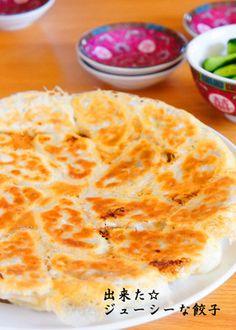出来た☆ジューシーな餃子  by せつぶんひじき [クックパッド] 簡単おいしいみんなのレシピが254万品