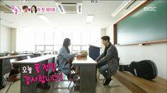 Gong Seung Yeon and Lee Jong Hyun