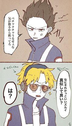 My Hero Academia Episodes, My Hero Academia Memes, Hero Academia Characters, My Hero Academia Manga, Boku No Academia, Buko No Hero Academia, Manga Art, Anime Manga, Drawing Meme