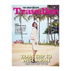 The Traveller (韓国雑誌) / 2017年4月号[韓国語] [海外雑誌] [The Traveller] :韓国音楽専門ソウルライフレコード