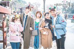 Weightlifting fairy kim bok joo ooh I miss themㅠㅠ one of the best dramas I have ever seen Nam Joo Hyuk Lee Sung Kyung, Jong Hyuk, Nam Joo Hyuk Cute, Weightlifting Fairy Kim Bok Joo Wallpapers, Weightlifting Kim Bok Joo, Weighlifting Fairy Kim Bok Joo, Kdrama, Joon Hyung, Chanyeol