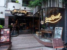 StayReal Café, Taipei. 台北市敦化南路一段177巷21號