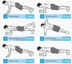 #мышцы#спортэтосила#фитнес #тренировки #самый_результативный_проект #Спортлайф #Витаспорт  Планка является одним из самых популярных и эффективных упражнений для пресса во всем мире. Она заставляет работать не только мышцы живота и плечевого пояса, но и мышцы всего тела.