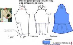 Дизайн одежды, мода, шитье и крой   ВКонтакте