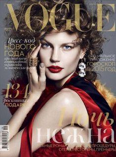 Elisabeth Erm VOGUE Ukraine #12 2014 fashion celebrity monthly