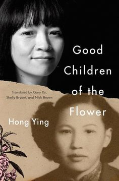 Good Children of the Flower by Hong Ying (***)