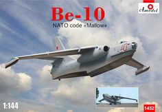 """Beriev Be-10 """"Mallow"""". A Model, 1/144, injection, No.1452. Price: 22,49 GBP."""