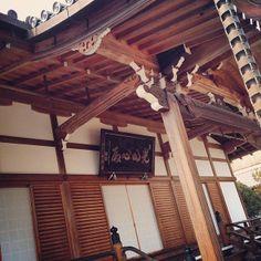 Koichi Kitamura @effect_kita Instagram photos | Webstagram