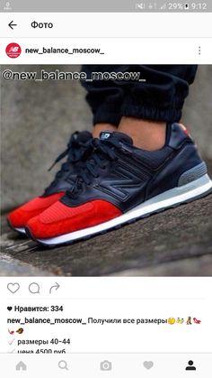992f61ee Купить Shoes Sneakers, Sneakers Fashion, Fall Fashion, Mens Fashion,  Sneakers Street Style