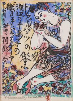 MUNAKATA Shiko (棟方 志功), 1903-1975, wood‐block printing, Japan もっと見る