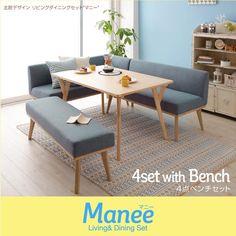 アースブルーのソファがおしゃれな北欧デザインリビングダイニングセット | 理想の部屋をつくる 家具・雑貨ショップ ワンルーム [ONEROOM]