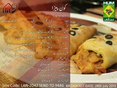 Pizza Pizza Recipes, Chicken Recipes, Dessert Recipes, Cooking Recipes, Masala Tv Recipe, Urdu Recipe, Desi Food, Pasta, Evening Snacks