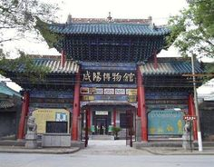 Xianyang is known for its wealth of cultural and historical relics from both the Qin and the Han dynasties. Xianyang Museum focuses its exhibition on the historical relics of these two dynasties. China Tourism, The Han Dynasty, Tour Guide, Attraction, Pergola, Museum, Outdoor Structures, Tours, Travel Guide