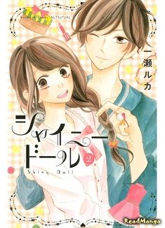9 Best Liar x Liar images in 2014 | Anime art, Art of animation