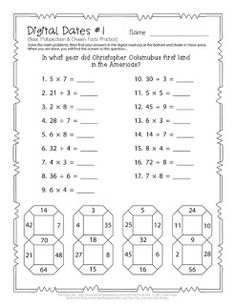 Digital Dates #1 - some math practice and a little history - a free puzzle for 2nd-4th graders