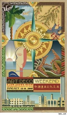 We have several prints from the Art Deco weekends in our home; although, we have never been able to attend.