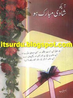 Aap Ko Shadi Mubarak Ho By Umm e Muneeb