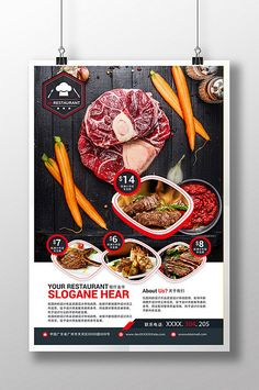 Restaurant Steak, Restaurant Poster, Restaurant Design, Menu Design, Food Design, Flyer Design, Blond Amsterdam, Design Brochure, Leaflet Design