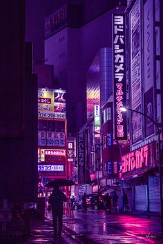 """Tokyo love letter - what an amazing city - literally a photo around every corner. Of course I love taking photos in Seoul too, but I've been taking photos in Seoul since so it is nice to see different sights. Purple Wallpaper Iphone, Neon Wallpaper, Aesthetic Pastel Wallpaper, Aesthetic Backgrounds, Aesthetic Wallpapers, Aesthetic Japan, Night Aesthetic, Neon Aesthetic, Aesthetic Collage"