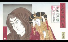 Star Wars looks beautiful reimagined as 17th-century Japanese prints   The Verge